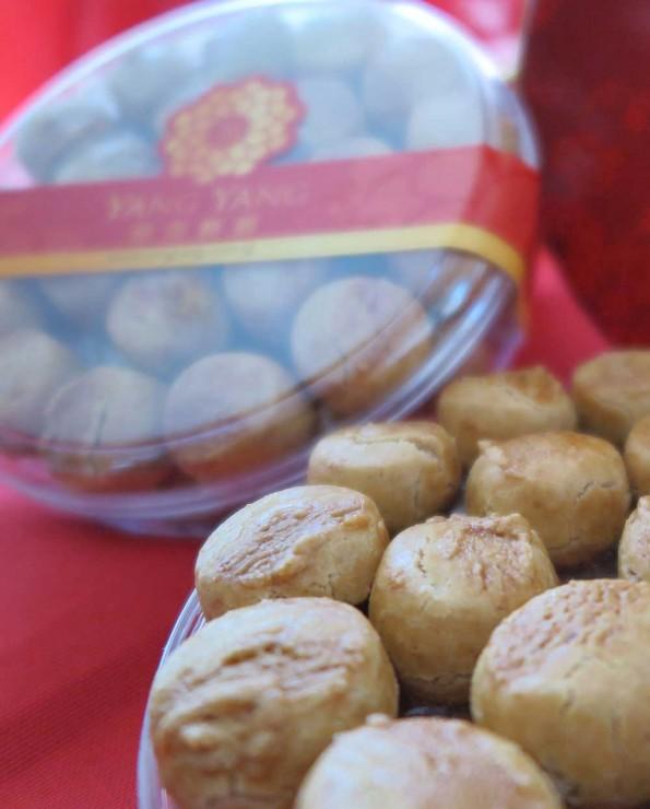 Crunchy Peanut Cookies 花生脆饼