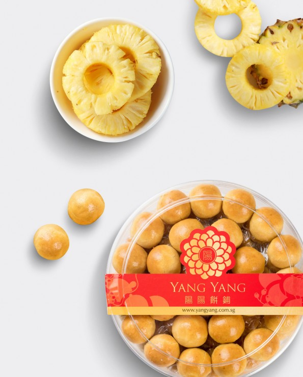 Premium Pineapple Tarts 优质黄梨酥