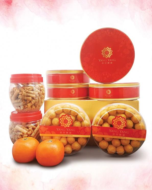 恭喜发财 Gong Xi Fa Cai Premium Gift Set
