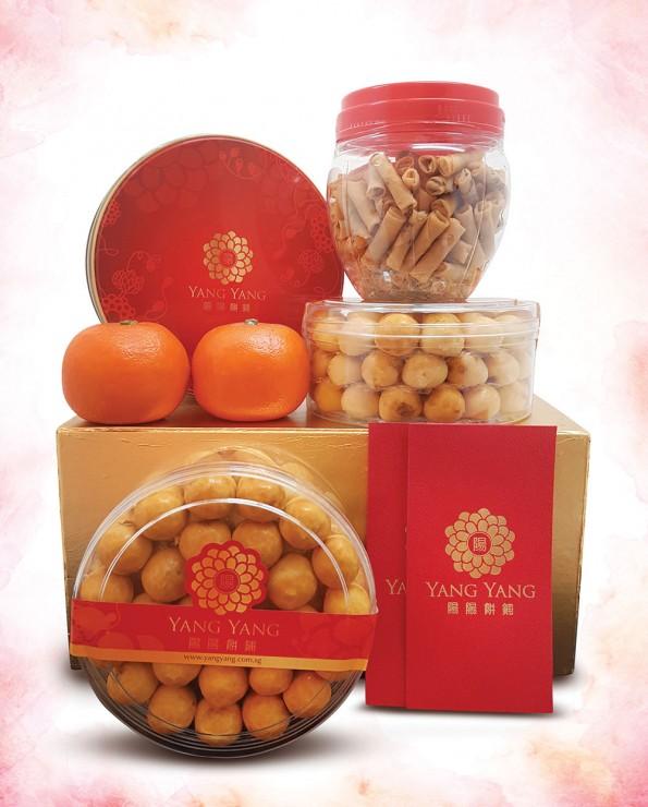 喜气洋洋 Xi Qi Yang Yang Premium Gift Set