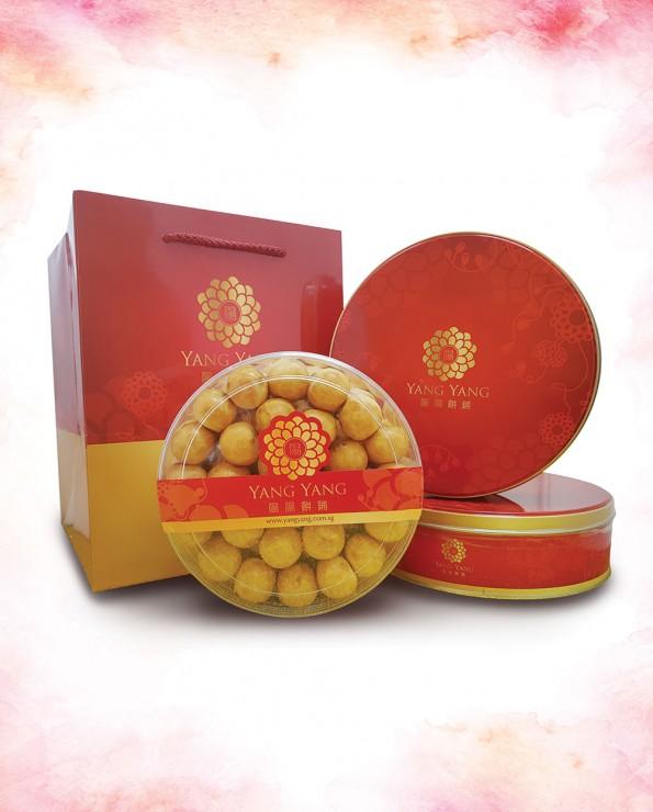 万事如意 Wan Shi Ru Yi Premium Gift Set